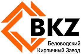 Беловодский Кирпичный Завод